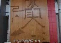 欧林如海与浙江农大初步达成战略合作冷热缸